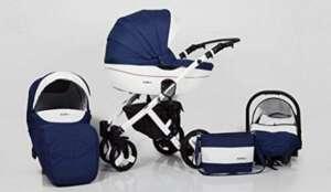 Hogartrend Milano Poussette pour bébé en 3pièces avec châssis en aluminium Couleur 4 de la marque hogartrend image 0 produit